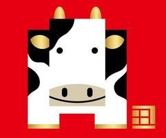 vache géométrique pour l'année du bœuf vecteur