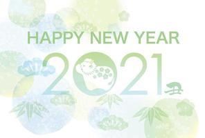 Carte du nouvel an japonais 2021 année du boeuf