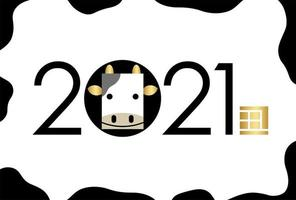 Modèle de carte de nouvel an 2021 vecteur