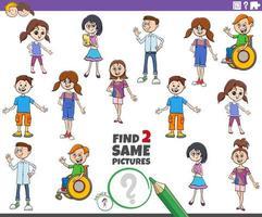 trouver deux mêmes tâches éducatives de personnages d'enfant