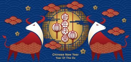 bannière bleue du nouvel an chinois 2021 vecteur