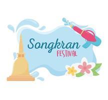 célébration du festival de songkran