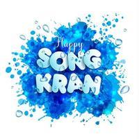 lettres songkran festival de thaïlande vecteur
