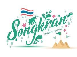 festival songkran en thaïlande du lettrage d'avril vecteur