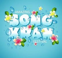 festival songkran en thaïlande d'avril vecteur
