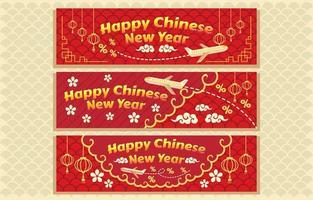 bannière de promotion pour le nouvel an lunaire