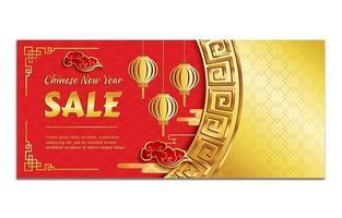 modèle de fond de vente de nouvel an chinois vecteur