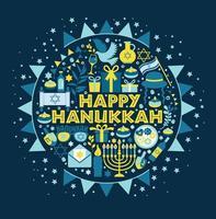 Carte de voeux de vacances juives Hanoucca