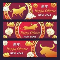 Ensemble de bannière de nouvel an chinois 2021 vecteur