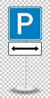 signe de stationnement avec support isolé sur fond transparent