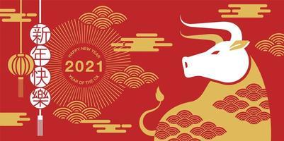 nouvel an chinois, bannière 2021 vecteur