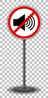 Ne faites pas de bruit fort isolé sur fond transparent