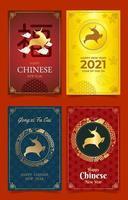 carte de nouvel an chinois élégante et simple vecteur
