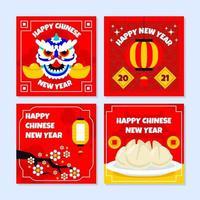 pack de cartes de nouvel an chinois vecteur