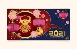 carte de nouvel an chinois au design élégant vecteur