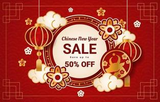 vente du nouvel an chinois vecteur