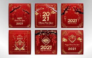 carte d & # 39; invitation de fête chinoise vecteur