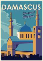 Mosquée des Omeyyades Damas vecteur