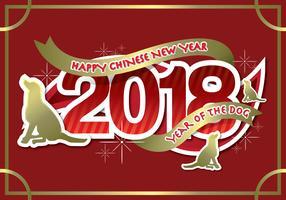 Nouvel an chinois de l'illustration du chien