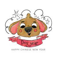 Caractère de chien de nouvel an chinois avec ruban