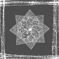 icône de mandala de fleur.