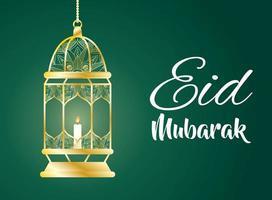 bannière de célébration eid mubarak avec lampe en or vecteur