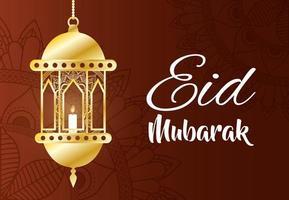 bannière de célébration eid mubarak avec lampe en or