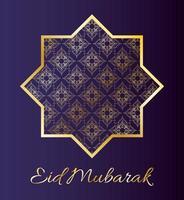 bannière de célébration eid mubarak avec mandala or vecteur