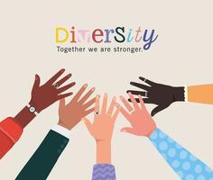 diversité ensemble, nous sommes plus forts et les mains se touchent
