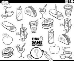 trouver deux mêmes pages de livre de couleurs d'objets alimentaires vecteur