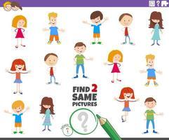 trouver deux mêmes tâches de personnages enfants