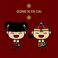 conception de cartes traditionnelles du nouvel an chinois
