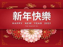 fleurs rouges et roses avec fond abstrait chinois
