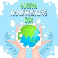 journée mondiale du lavage des mains, sensibilisation nationale au lavage des mains