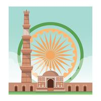 Qutub Minar Inde Landmark Vector Illustration