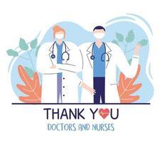 merci médecins et infirmières, médecins spécialistes professionnels vecteur
