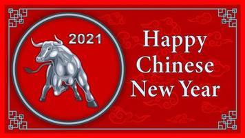 Bannière du nouvel an chinois 2021 avec taureau en métal vecteur