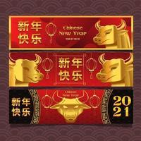 bœuf doré de luxe pour la bannière du nouvel an chinois vecteur