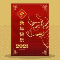 affiche du nouvel an lunaire du bœuf doré oriental vecteur