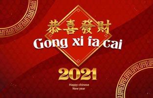 fond de nouvel an lunaire rouge oriental 2021 vecteur