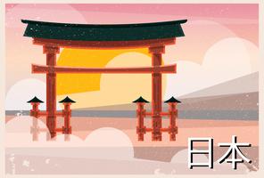 Le grand Torii du Japon d'Itsukushima Shinto Shrine Cartes Postales vecteur