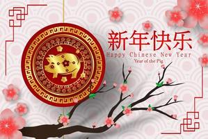 joyeux nouvel an chinois du cochon bannière asiatique