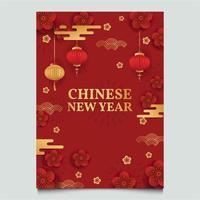 affiche de modèle de nouvel an chinois vecteur