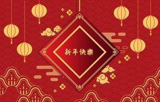 fond de nouvel an chinois rouge et jaune vecteur