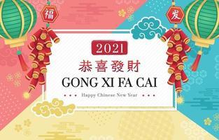 fond de nouvel an chinois coloré vecteur