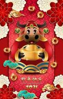 joyeux nouvel an chinois affiche de bœuf doré partie 01 vecteur