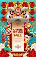 modèle d'affiche de promotion de vente de nouvel an chinois vecteur