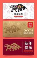 bannières de bœuf doré du nouvel an chinois vecteur