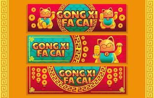 chat porte-bonheur doré nouvel an chinois vecteur