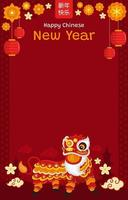 modèle d'affiche de nouvel an chinois vecteur